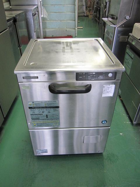 【売り切れ】ホシザキ電機 業務用食器洗浄機 JW-400TUF3-H