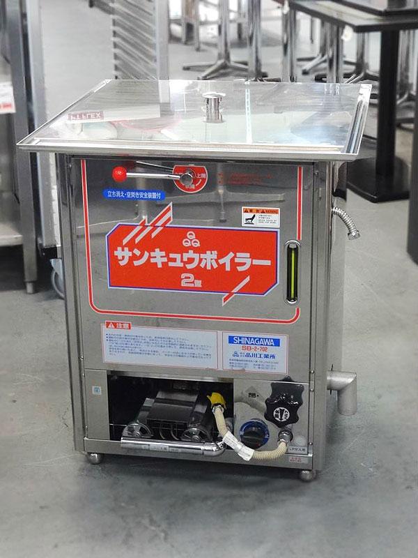 【売り切れ】品川工業所 ガス蒸し器 SB-2