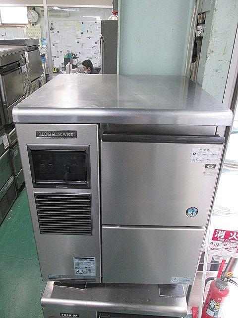 【売り切れ】ホシザキ電機 100kgチップアイスメーカー CM-100F
