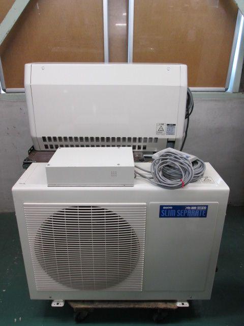 サンヨー プレハブ冷蔵庫用冷蔵ユニットセット
