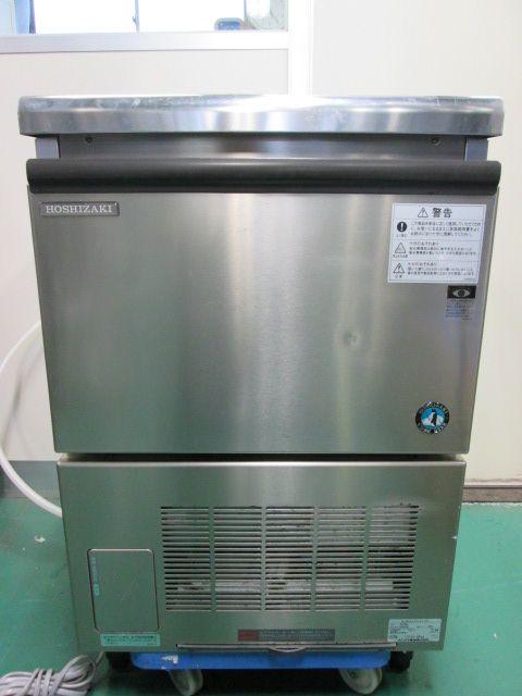 【売り切れ】ホシザキ電機 60kgチップアイスメーカー CM-60A